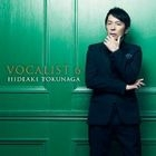 VOCALIST 6 [Type B] (First Press Limited Edition)(Japan Version)
