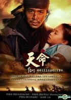 The Fugitive of Joseon (DVD) (Ep. 1-20) (End) (Multi-audio) (KBS TV Drama) (Taiwan Version)