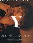 Nakajima Yoshiki Photobook 'Y'