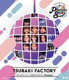 Hello! Project presents Premier seat Tsubaki Factory Premium [BLU-RAY] (Japan Version)