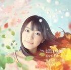 Anata ga Kokoni Ite Dakishimerukoto ga Dekirunara (SINGLE+DVD) (First Press Limited Edition)(Japan Version)