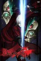 Devil May Cry (DVD) (Vol.4) (Japan Version)