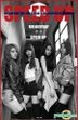 Melody Day Single Album Vol. 3 - Speed Up