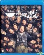 The Island (2018) (Blu-ray) (English Subtitled) (Hong Kong Version)