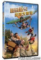 Louis & Luca - The Big Cheese Race (2015) (DVD) (Taiwan Version)
