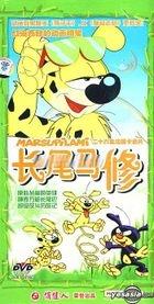 Marslipilami (DVD) (Ep.1-26) (End) (China Version)