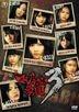Majisuka Gakuen 3 DVD Box (DVD) (日本版)