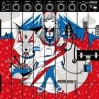 Blood Circulator (Japan Version)