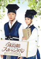 Sungkyunkwan Scandal (DVD) (Box 1) (Director's Cut) (Special Price Edition) (Japan Version)