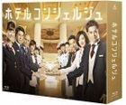 Hotel Concierge (Blu-ray) (Japan Version)