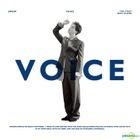 SHINee : Onew Mini Album Vol. 1 - Voice (Random Version) + Random Poster in Tube