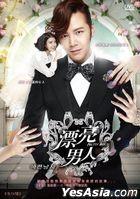Bel Ami (2013) (DVD) (Ep. 1-16) (End) (Multi-audio) (English Subtitled) (KBS TV Drama) (Taiwan Version)