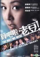 算吧啦,老豆﹗ (2011) (DVD) (香港版)