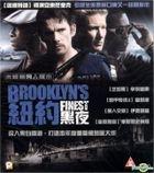 Brooklyn's Finest  (VCD) (Hong Kong Version)