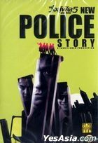 New Police Story (2004) (DVD) (Thailand Version)