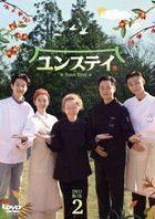 Youn Stay (DVD) (Box 2) (Japan Version)