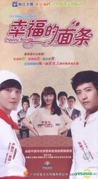 Happy Noodle (DVD) (End) (China Version)