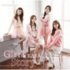 Girl's Story [Type B](ALBUM+DVD) (First Press Limited Edition)(Japan Version)