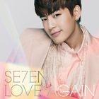LOVE AGAIN (Jacket C)(Japan Version)