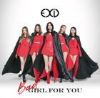 Bad Girl For You [Type A] (SINGLE + DVD) (First Press Limited Edition) (Japan Version)