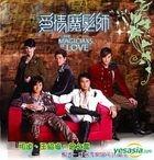 The Magicians Of Love (Ep.11-22) (End) (Hong Kong Version)