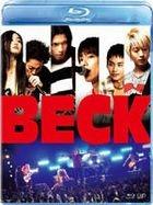 BECK (Blu-ray) (Japan Version)