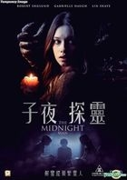 The Midnight Man (2016) (Blu-ray) (Hong Kong Version)