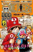 ONE PIECE 500 QUIZ BOOK(Vol.3)
