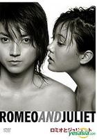 Yukio Ninagawa x Tatsuya Fujiwara x Ann Suzuki - Romeo and Juliet (Japan Version)