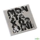 Monsta X Mini Album Vol. 2 - Rush (Official Version)