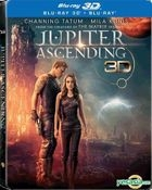 Jupiter Ascending (2015) (Blu-ray) (2D + 3D) (Steel Case Edition) (Hong Kong Version)