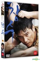 Tumbleweed (DVD) (Korea Version)