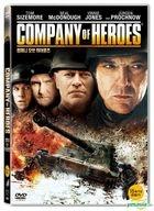 Company of Heroes (DVD) (Korea Version)