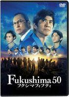 Fukushima 50 (DVD) (Japan Version)