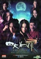 The Four (2012) (DVD) (China Version)