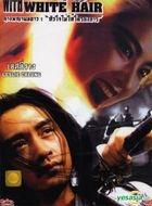 The Bride With White Hair (1993) (DVD) (Thailand Version)