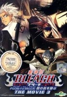 Bleach The Movie 3 : Fade To Black (DVD) (English Subtitled) (Malaysia Version)
