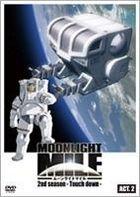 Moonlight Mile (2nd Season) - Touch Down (DVD) (Vol.2) (Japan Version)