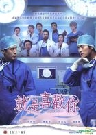 Brain (DVD) (End) (Multi-audio) (KBS TV Drama) (Taiwan Version)