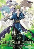 Saint Beast Others Drama CD Vol.1 (Japan Version)