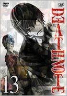 Death Note (DVD) (Vol.13) (End) (Animation) (Japan Version)
