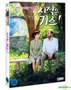 Delicacy (DVD) (Korea Version)