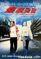 爆裂刑警 (1999) (DVD) (2021再版) (香港版)
