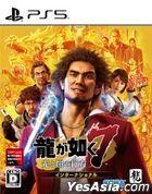 Ryu ga Gotoku 7 Hikari to Yami no Yukue International (Japan Version)