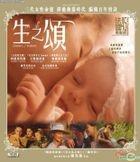 Eternity / Eternite (2016) (DVD) (Hong Kong Version)