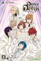 Dance with Devils (First Press Limited Edition) (Japan Version)