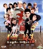 笑詠春 (2011) (VCD) (香港版)