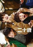 Twenty (DVD) (Deluxe Edition) (Japan Version)