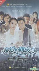Qin Ai De Hui Jia (H-DVD) (End) (China Version)