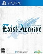 Exist Archive The Other Side of the Sky (日本版)
